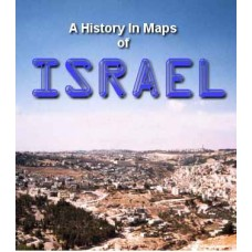 The History of Israel in Maps